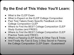 college composition clep study guides college composition  clep college compositionnow