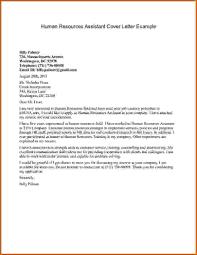 cover letter dear hr recruiter sample customer service resume cover letter dear hr recruiter corporate recruiter cover letter for resume cover letter cover letter to