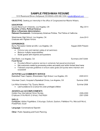 computer skills resume yahoo example good resume template computer skills resume yahoo 3 computer science resume samples examples careerride skills and abilities for resume