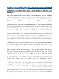 Berdasarkan jadwal resmi dari bkn, skd cpns 2019 dilaksanakan pada 27 januari hingga 28 februari 2020. Contoh Soal Cpns 2020 Online Free Wallpaper Hd Collection Cute766