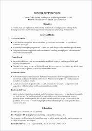 Soft Skills Cv Resume Critique Free Elegant Resume Critique Free