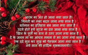 Hindi Love Shayari Wallpapers Download ...
