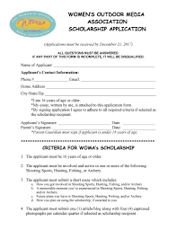 scholarships from woma com scholarships from woma