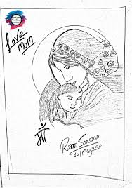 Learn to design basic and advanced 3d shapes in emachineshop cad. Mother Sketch Art By Ramsarwan In 2020 Art Sketches Art Love You Mom