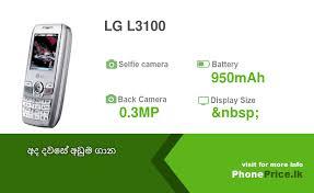 LG L3100 Price in Sri Lanka October, 2020