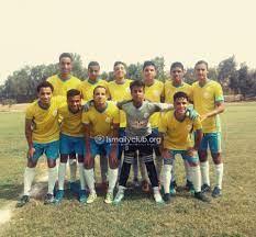 النادي الاسماعيلي الرياضي   الموقع الرسمي – إسماعيلى 2001 يعلن قائمة لاعبيه  استعدادا للجيش