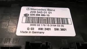 2003 mercedes c240 2095450101 rear fuse box mbiparts com used mercedes c200 fuse box diagram at C240 Fuse Box