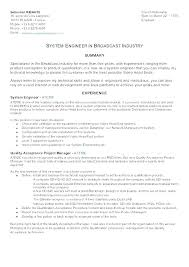 Key Words For Resume Template Extraordinary Systems Engineer Resume Sample Wakeboardingsupplies