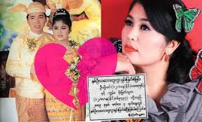 Soe Myat Thuzar is officially single again ... - soe-myat-thuzar-divorced