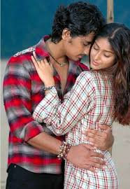Love Lu Vest Telugu Images