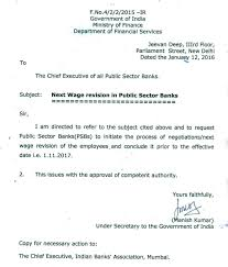 wage negotiations process 11th bipartite settlement wage revision 2017 in public