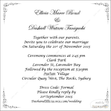 free formal invitation template. wedding invitation templates ...