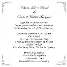 free formal invitation template. wedding invitation templates ...