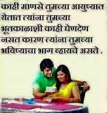 Whatsapp Funny Hindi Jokes 40 Marathi Lovevery Sad Shayri Image Enchanting Heart Touching Qua