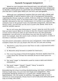 Good Example Essays Examples Of Satire Essays What Are Some Good