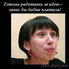 Мы не допустим легализации незаконных подписей российских наемников под Минскими соглашениями, - Бурбак - Цензор.НЕТ 7036