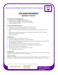 Job Resume Teacher Assistant Resume 2016 Beginning Teacher Resume