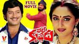 K. Raghavendra Rao Bhale Krishnudu Movie