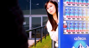 Vending Machine Girl Gorgeous This Japanese Vending Machine Is A Virtual Girl Who Sends You Text