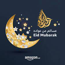 Amazon.ae - Eid Mubarak from Amazon.ae 🌙 May this special day bring peace,  happiness, joy and prosperity to you and your loved ones. Eid Mubarak عيد  مبارك وكل عام وأنتم بخير🌙 أرق