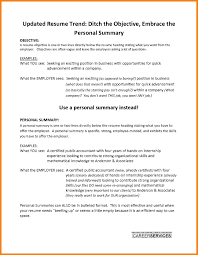 Need To Do A Resume 10 Example Of Personal Summary For Resume Resume Samples