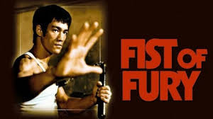 Fist of fury main title