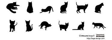 猫 検索結果 シルエットデザイン