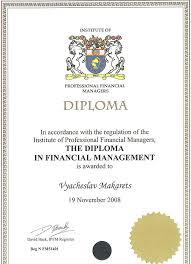 Сертификаты и дипломы МК Аудит mk Аудит Диплом профессионального финансового менеджера