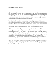 Culinary Externship Cover Letter Cover Letter