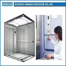 china mrl ml elevator passenger