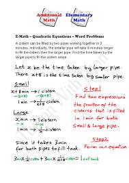 e math quadratic equations word
