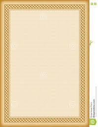 Декоративная рамка в арабском стиле и предпосылке с решеткой  Декоративная рамка в арабском стиле и предпосылке с решеткой Танжера шаблон для сертификата или диплом