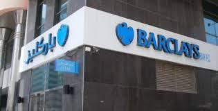 Atijari Wafa Banc Morocco Attijariwafa Bank Eyes Takeover Of Barclays Egypt
