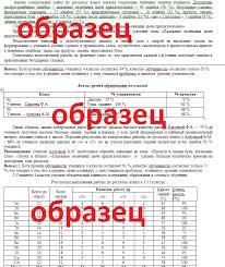 справка по итогам контрольных работ Рекомендации учителям русского языка по результатам контрольных работ