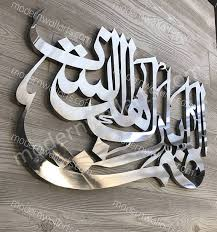 home shop wall art on bless this home metal wall art with god allah bless this home tuluth art in stainless steel and wood