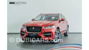 There are also four available engines: Jaguar F Pace 2018 Jaguar F Pace R Sport Jaguar 5yrs 250k Kms Warranty Jaguar 5 Year 65k Kms Service Pack For Sale Aed 149 000 Red 2018