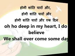independence day essay in hindi independence day 15th independence day poems