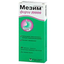 Купить Мезим форте 10000 <b>таб</b>.<b>п</b>.кш.о.№20 по выгодной цене в ...