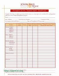 Report Card Template Pdf Simple Report Card Template Awesome Report Card Template Pdf Unique