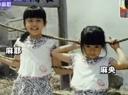「小林麻央 子供時代」の画像検索結果