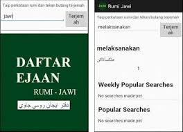 What is jawi and what is rumi? Jawi To Rumi Apk Download For Windows Latest Version 1 0