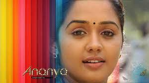 Malayalam Actress Hd - 1920x1080 ...