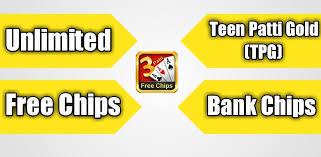 Tpg free loi teens