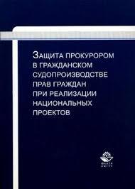 Диктант за класс снег ru Киндер подарки от деда мороза