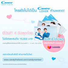 Candy Thailand - Posts