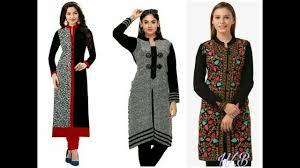 Winter Suit Design 2018 Ladies Woollen Suit In Bengaluru Karnataka Ladies Woollen