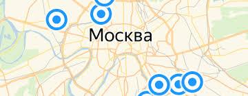 «<b>Gimi</b> Pollicino» — <b>Хозяйственные товары</b> — купить на Яндекс ...