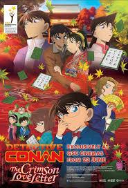 Conan The Movie 21 Song