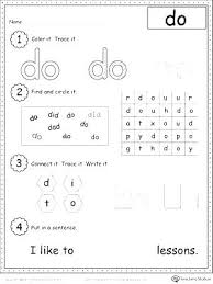 Create Sight Word Worksheets The Sight Word Worksheet First Grade
