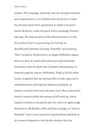 consumer culture essay  11